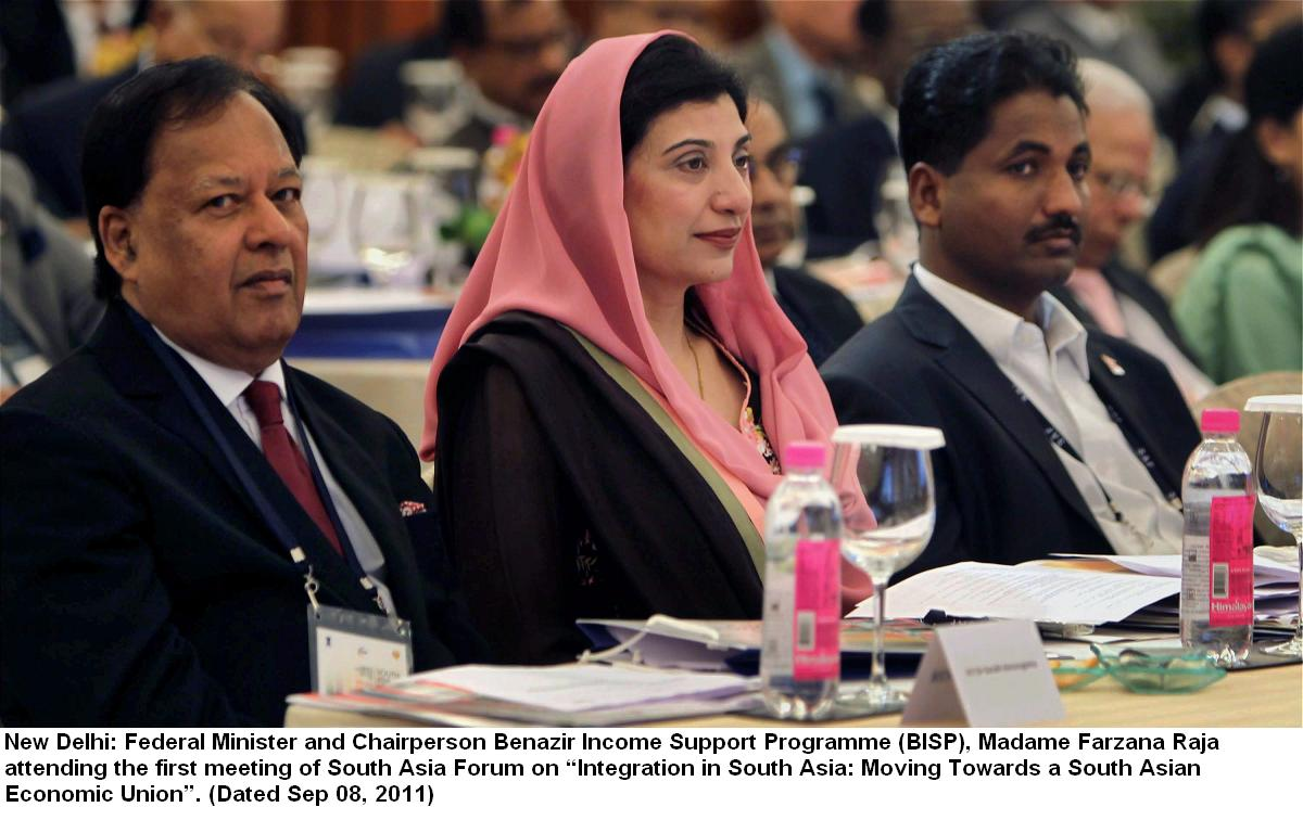 First Meeting of South Asia Forum