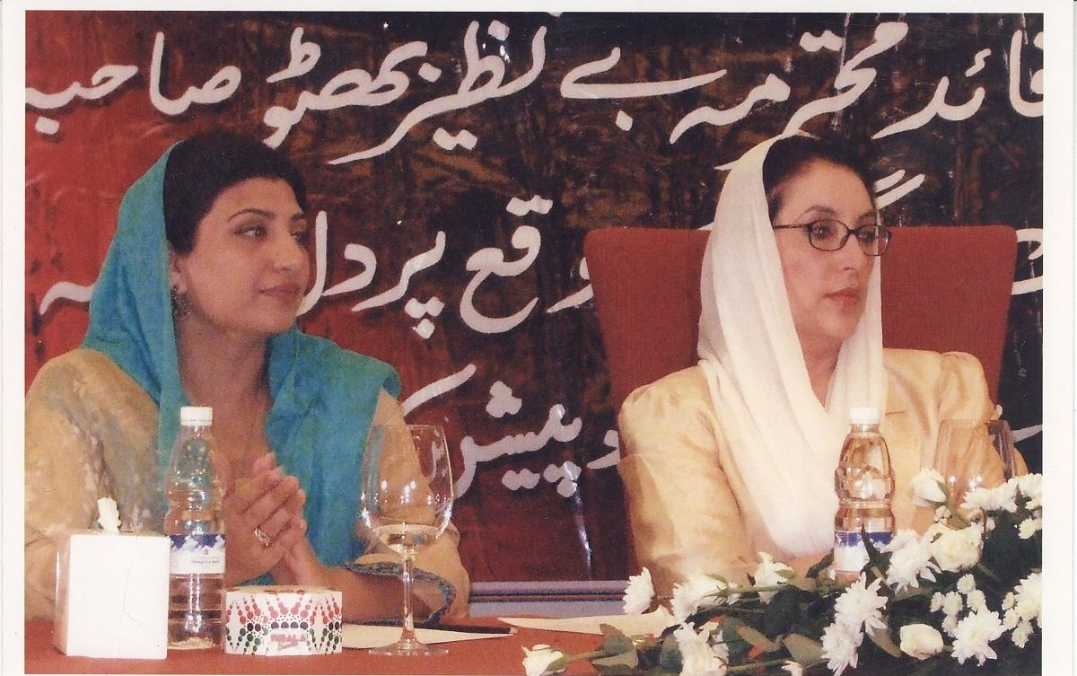 Mohtarma Benazir Bhutto on the occasion of her birth day at Dubai. 2006 (2)
