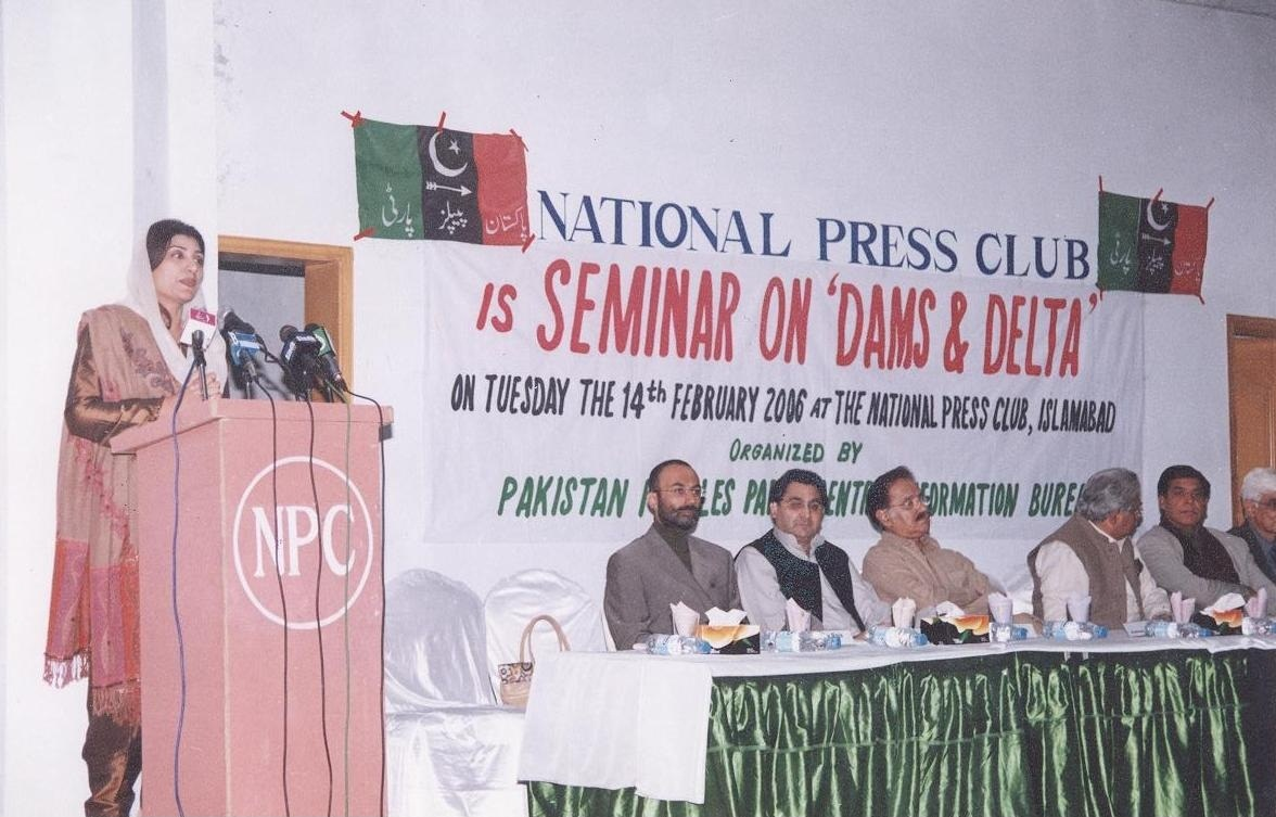 National Press Club Islamabad. 2006