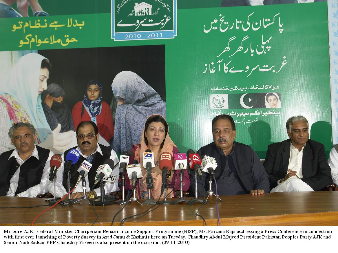 Services for the People of AJK (3)