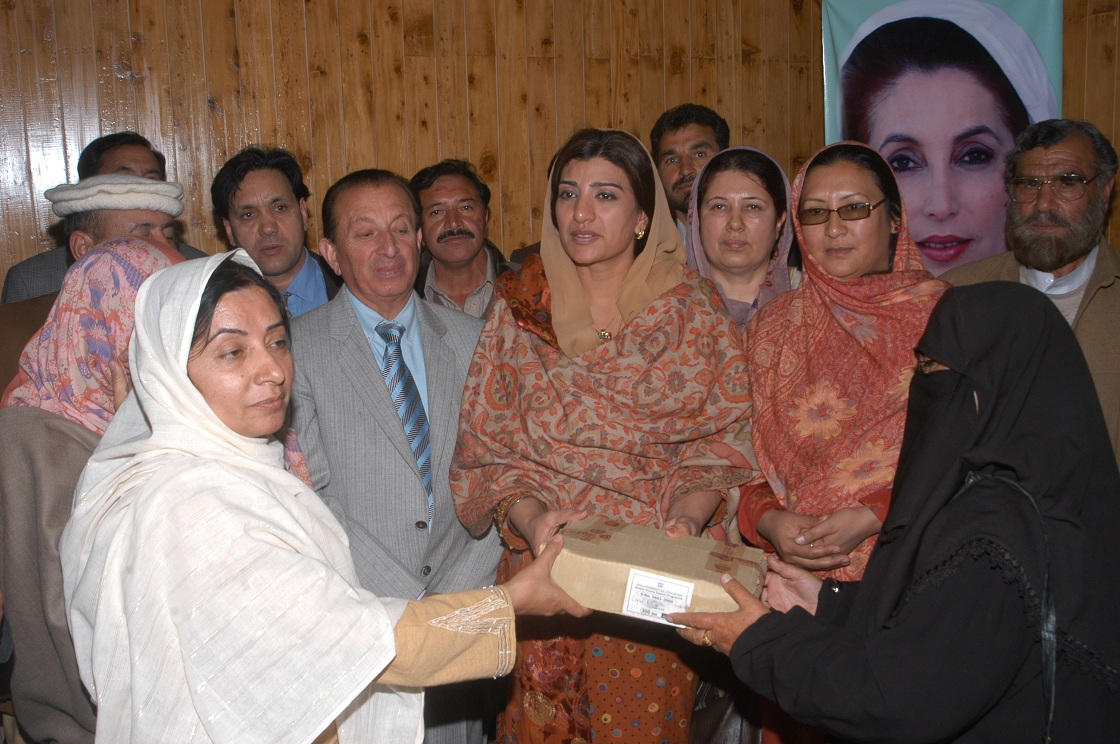 Services for the People of Gilgit Baltistan (2)