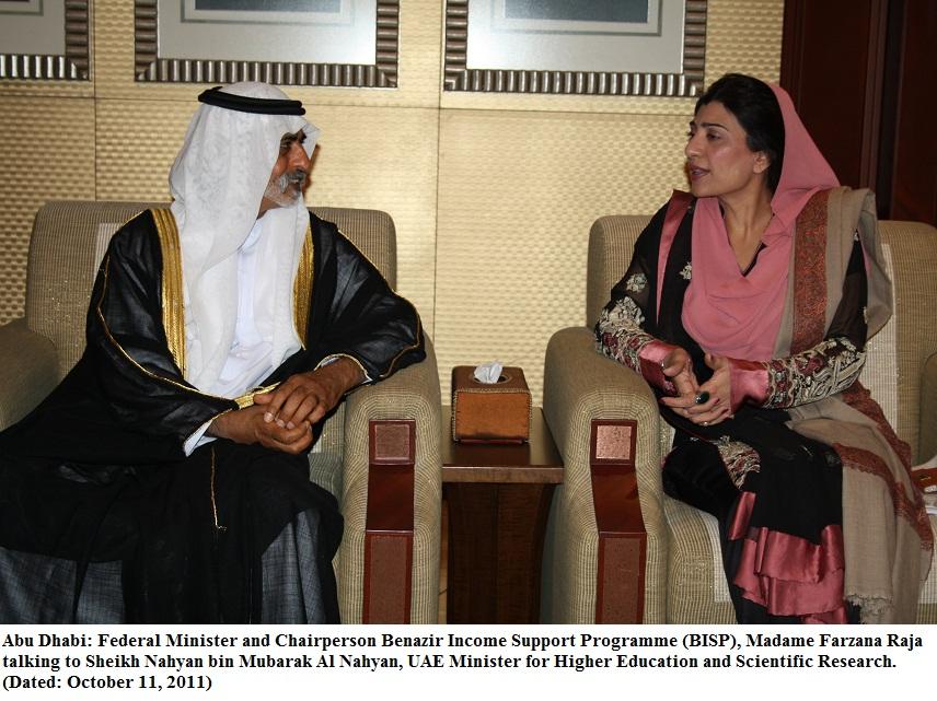 Visit of UAE (3)