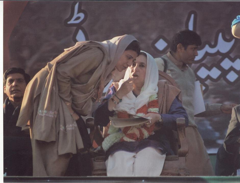 alsa at Liaquat Bagh Rawalpindi on 27th December, 2007 (7)