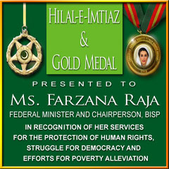 hilal-e-imtiaz-human-rights-award